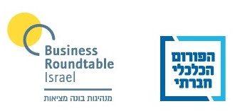 Business Roundtable Israel הפורום הכלכלי חברתי